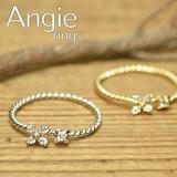 ** NEW【Angie】2色展開。2フラワークリスタル リング!シンプル&フェミニン!**