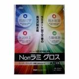 アジア原紙 Nonラミグロス(レーザープリンター用・ LBPW-A3(10) 00028195