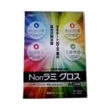 アジア原紙 Nonラミグロス(レーザープリンター用・ LBPW-A4(50) 00028194
