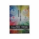 アジア原紙 Nonラミグロス(レーザープリンター用・ LBPW-A4(10) 00028193