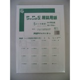 アジア原紙 ファックス原稿用紙再生紙B4 5mm方眼 GB4F-5HR 00040336