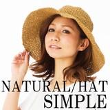 帽子 夏 つば広UVハット 約57.5cm ペーパーメッシュ 涼しい サイズフリー