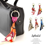 Scarf Design Ribbon Bag Charm Key Ring