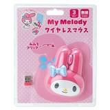 【サンリオ】ワイヤレスマウス