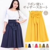 【2017春夏新作】ウエストリボン使いギャザーフレアスカート
