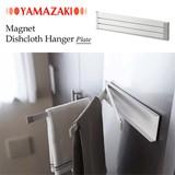 Magnet Easy Yamazaki Jitsugyo Magnet Clothes Hanger White
