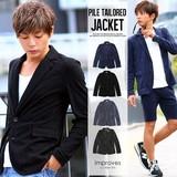 【IMP】パイル2Bテーラードジャケット