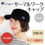 【New】【Champion】サーマルワークキャップ<3color・UV対策・男女兼用・手洗い可>