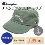 【New】【Champion】チャンピオンロゴキャップ<3color・UV対策・男女兼用・手洗い可>