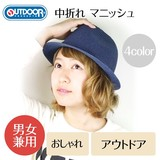 【New】【OUTDOOR】中折れ<4color・UV対策・男女兼用>