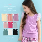 Sleeveless Cut And Sewn 9 Colors Girls