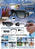 メガネの上からかけれるサングラス《UV400》 HDラップアラウンドサングラス SA-3476