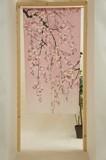 Japanese Noren Curtain Japanese Style