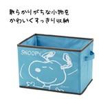 スヌーピー収納ボックス(ブルー) /インテリア 便利 ノベルティ 景品