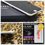 iPhone7 7PLUS用 4D液晶保護ガラスフィルム 高級桐箱入 3Dより進化した!9H最強