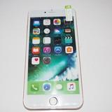 新作iPhone7 iPhone7Plus 強化 ガラス 透明 液晶 保護 フィルム 9H