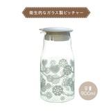 ガラスピッチャー900ml レース /夏 インテリア お茶 ギフト