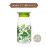 ガラスピッチャー900ml モンステラ /夏 インテリア お茶 ギフト