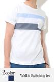 ◆2017春夏物新作◆ワッフル織 切り替えTシャツ◇全2色◇