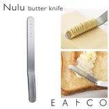 【日本製】 Nulu(ヌル)/固いバターを糸状にけずり、ふんわり塗れるバターナイフ /ヨシカワ