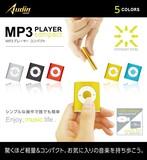 MP3プレーヤーCOMPACT