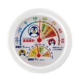 熱中症・インフルエンザ対策!温湿度計