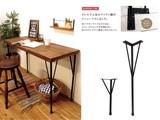 【OLD WOOD】オールドウッドテーブル用脚 2サイズ
