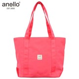anello Polyester Twill Name A4 Tote Bag