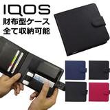 !!大人気!!新作! iQOS アイコス ケース 財布型 ヒートスティック クリーナー 手帳型 アイコスケース
