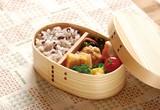 Bento Women's Slim Natural Kitchen