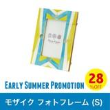 【SALE】28%OFF☆モザイク フォトフレーム (S)