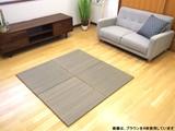 【お得】 置き畳 2枚組  ブラウン 約60X60X1.7
