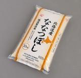【食品 米】低温製法米 10kg