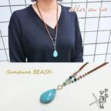 【aller au lit】-Sunshine BEACH-うるっとしずく×マルチロングネックレス