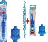 きかんしゃトーマス歯ブラシ 25-308