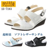 Light-Weight 3E Soft Leather Sandal
