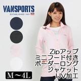 Zipアップミニフード付きボーダーロングジャケット UV加工 <大きいサイズ>
