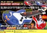 プレイサウンドエレキギターDX <玩具>