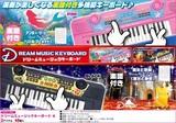 ドリームミュージックキーボード4