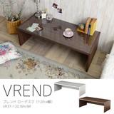 【送料無料】VREND(ブレンド)ローデスク(120cm幅)WH/BR