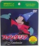 DVD ファンタジア