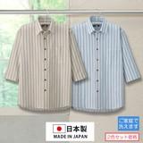 メンズ/日本製/高島ちぢみストライプ7分袖シャツ2色組