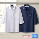 メンズ/先染めサッカーストライプ7分袖ポロシャツ2色組