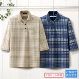 メンズ/麻混立体柄7分袖ポロシャツ2色組