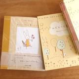 【読んで楽しむガーゼタオル】 絵本タオル