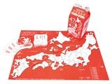 【頭のカルシウム】 チズミルク〜遊んで覚えるパズル〜