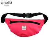 anello Polyester Twill Name West Bag