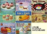 ◆英アソート対象商品◆【英国雑貨】Table Mat テーブルコルクマット