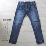 メンズ デニムパンツ DG-5069