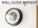 Wall Clock Clock/Watch